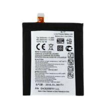 LG Optimus G2 3000mAh akkumulátor - BL-T7