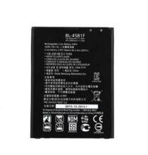 LG V10 3000mAh akkumulátor - BL-45B1F