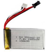 Akkumulátor HUAJUN W609-7 W609-8  hexakopterhez -Ezüst