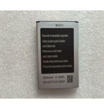 Eredeti 3.8V 2800mAh Li-ion akkumulátor JIAKE N9200 okostelefonhoz