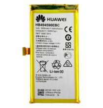 Huawei G620 3100mAh akkumulátor - HB494590EBC