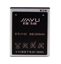 JIAYU G2 2050mAh akkumulátor - JY-G2