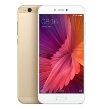 Xiaomi Mi 5C 4G okostelefon (CN) - Arany
