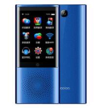 EU ECO Raktár - boeleo W1 AI Érintéssel Működő Hang Fordító - Kék