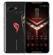EU ECO Raktár - ASUS ROG ZS600KL Gaming Phone 4G okostelefon 8GB RAM 128GB ROM - Fekete