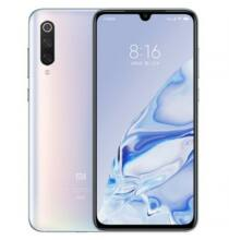 EU ECO Raktár - Xiaomi Mi 9 Pro 5G okostelefon 6.39 inch MIUI 11 Snapdragon 855 Plus 8GB RAM 256GB ROM - Fehér