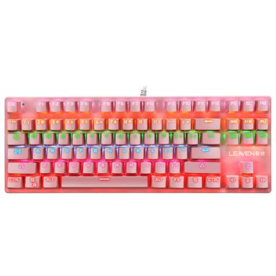 87-Gombos Vezetékes Mechanikus Gamer Billentyűzet - Rózsaszín