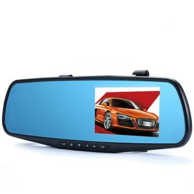 4.3 inch Dual Lencsés Autós Menetrögzítő DVR Dash Kamera - Fekete
