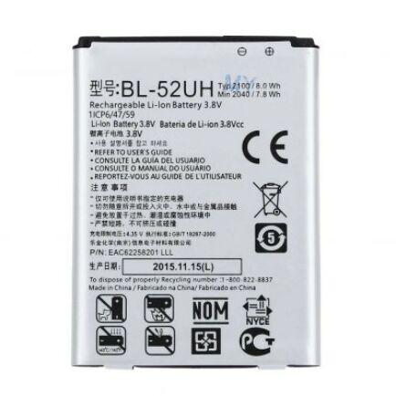 LG L70 Dual 2100mAh akkumulátor - BL-52UH