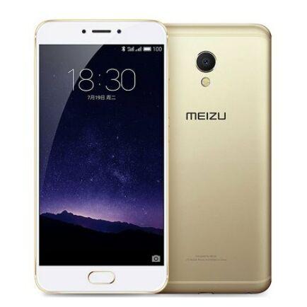 Meizu MX6 4G okostelefon - Arany