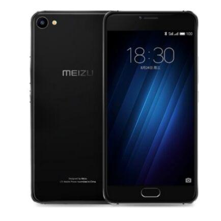 EU ECO Raktár - Meizu M U20 4G okostelefon (CN) - 16GB, Fekete