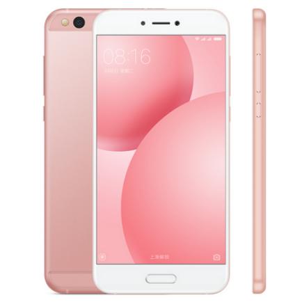 EU ECO Raktár - Xiaomi Mi 5C 4G okostelefon (CN) - Pink