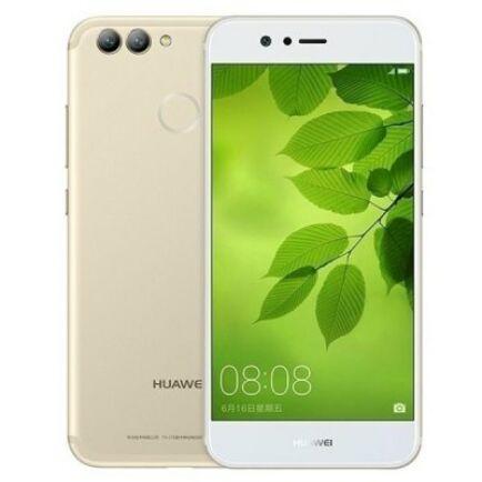 EU ECO Raktár - HUAWEI Nova 2 4G okostelefon (CN) - Arany
