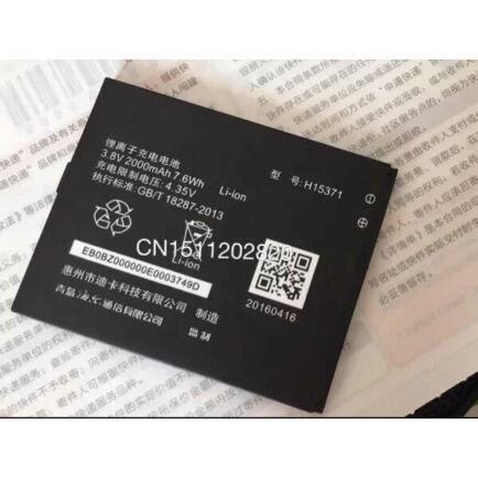 Haier I500 I500-TL 2200mAh akkumulátor - Fekete