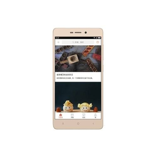 EU ECO Raktár - Xiaomi Redmi 3s 2GB RAM 16GB ROM Dual SIM 5.0 inches Android 6.0.1 Octa-core 1.4 GHz 4100mAh Battery Okostelefon - Arany